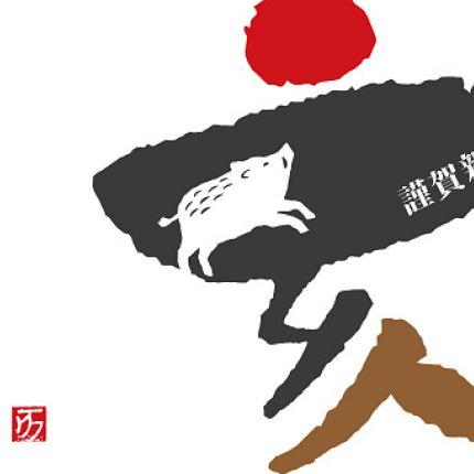 Chiński japoński randki uk