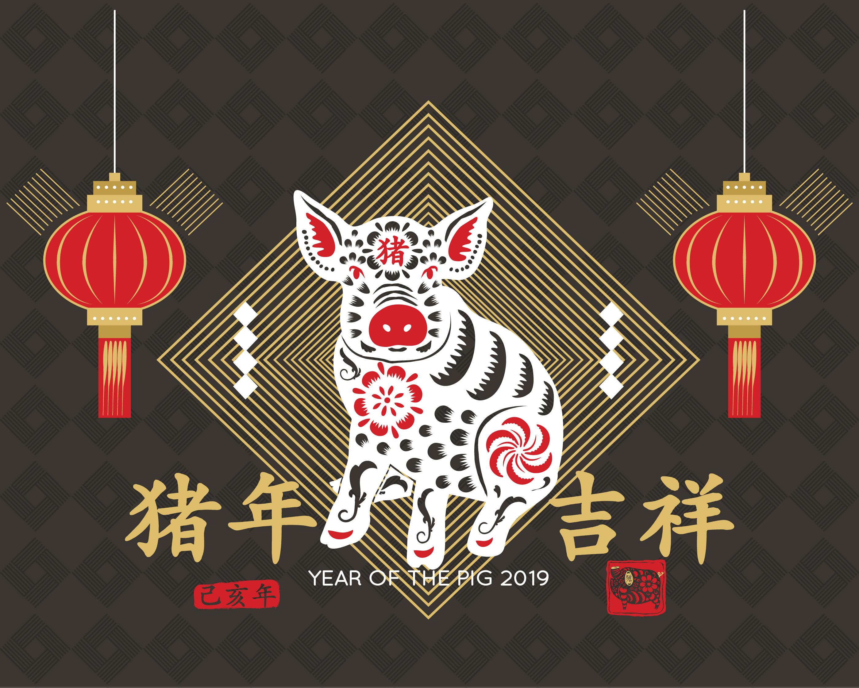 Horoskop chiński 2019 Rok Świni. Co nam przyniesie? Elle